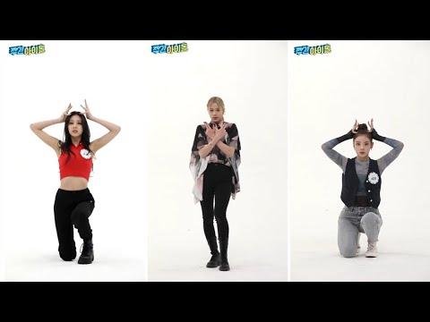 [ Comparison Dance ] ITZY (Mafia In the morning) Yuna , Ryujin & Lia