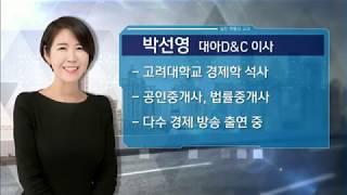 서울시 용산구 후암동 투룸 다세대주택 - 박선영