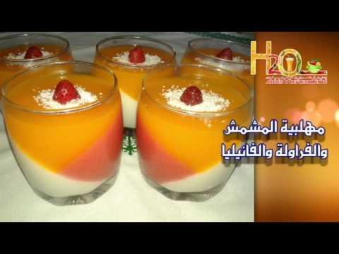 H2O ramadan product