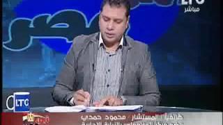 """بالفيديو..المستشار محمود حمدي عن محاوله اغتيال مساعد النائب العام :""""تزيد من إصرارنا"""""""