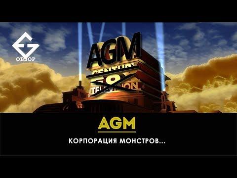 История защищенных смартфонов AGM 2012-2019 г.