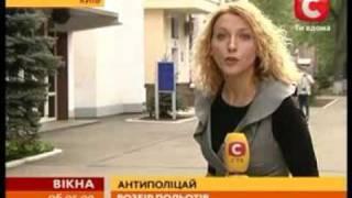 Немецкая полиция задержала Луценко в нетрезвом виде(, 2009-05-07T10:40:20.000Z)