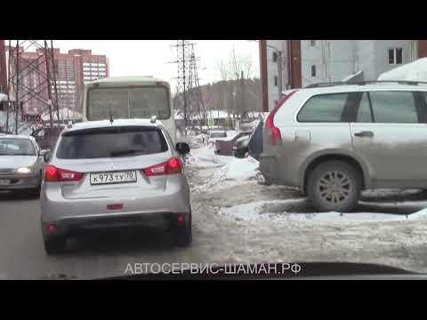 """Как проехать к автосервису кузовного ремонта """"Шаман"""" в Томске"""