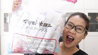 日本大阪自由行大敗家收穫: 藥妝店化妝品 + 護膚品 + 護髮產品 | 黑咪
