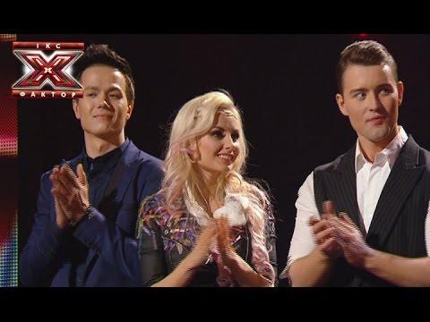 Командная песня - Х-фактор 5 - Второй прямой эфир - 15.11.2014