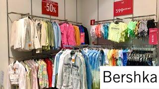 Распродажа магазин Bershka Супер скидки Шок цены Шоппинг влог Бершка Обзор г Новосибирск