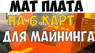 Обзор материнской платы ASRock Fatal1ty B250 Gaming K4