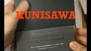 Paper Review: Kunisawa Find Notebooks screenshot 5