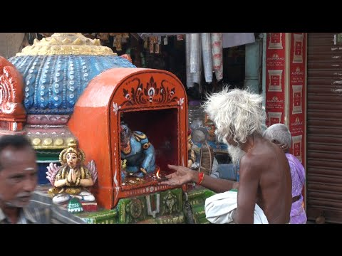 Tiruchirappalli ,  திருச்சிராப்பள்ளி, Tiruchchirappalli,  Tiruchi, Trichy , திருச்சி,