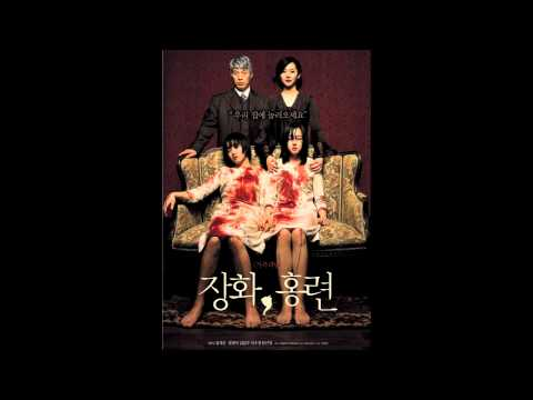 Lee Byung-Woo - A Tale Of Two Sisters - Cold Hands
