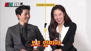Download [Eng Sub Part1] Vincenzo TVN Interview with Song Joongki & Jeon Yeobin