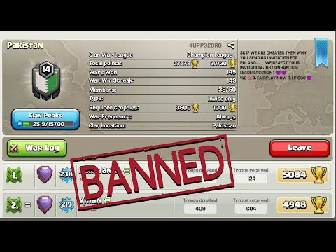 Supercell Banned Pakistan Players!