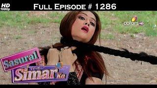 Sasural Simar Ka - 16th September 2015 - ससुराल सीमर का - Full Episode (HD)