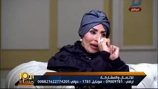 العاشرة مساء| سهير البابلى تكشف عما قاله الشيخ الشعرواى لها ونقطة التحول فى حياتها