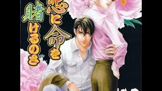 こんにちは! This is the sequel (second CD) to the Ai to Jingi ni I...
