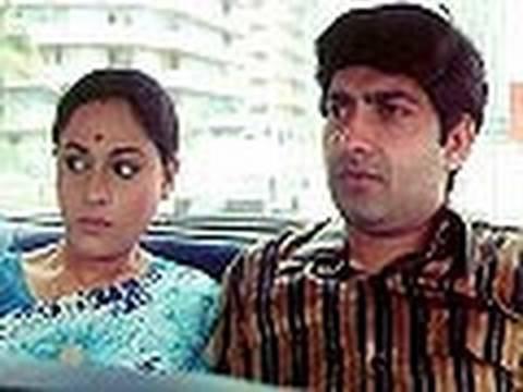 Piya Ka Ghar 1/13 - Bollywood Movie - Jaya Bhaduri & Anil Dhawan