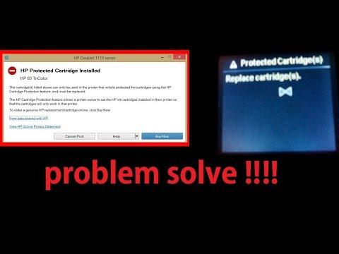 Protected Cartridge Replace Cartridge Problem Solve   HP Printer cartridge  Error Solution in hindi