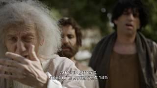 היהודים באים - עונה 2 - פרק 13