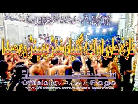 Qafla Sajjad Matamdari-23 Safar 2016(Ghazi Chadaran Leh Gaeyan)