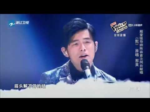 Phần Mở Màn The Voice Trung Quốc 2015 -Châu Kiệt Luân,Na Anh,Uông Phong ,Dữu Trùng Khánh