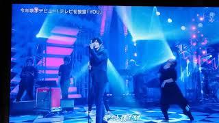 三浦春馬 - YOU