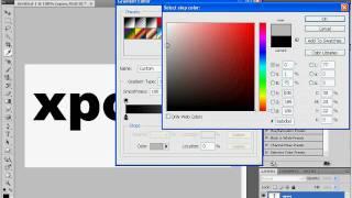 Хромированная надпись в Adobe Photoshop CS4 (3/20)