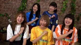 出演:SUPER☆GiRLS 志村理佳、渡邉ひかる、内村莉彩 木戸口桜子、尾澤ルナ.