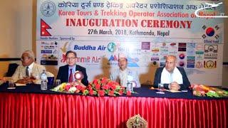 Korea Tours  and Trekking Operator Association of Nepal (KTTOAN)