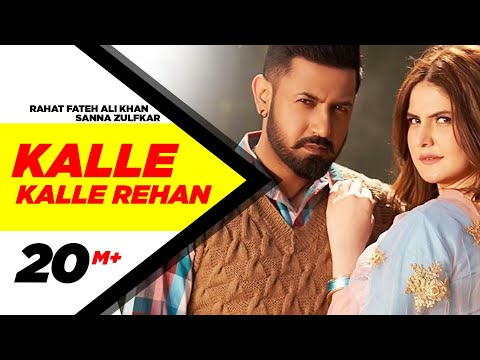 Kalle Kalle Rehan Full Video Song  Rahat Fateh Ali Khan & Sanna Zulfkar  Speed Records