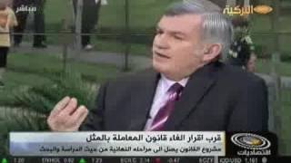 TRT Arapça İktissadiyyat 2 Bölüm 03 04 2012