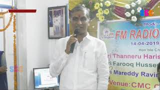 FM Radio Launched By Harish Rao In Siddipet    SSC News