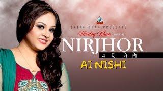 Ai Nishi By Nirjhor Mp3 Song Download
