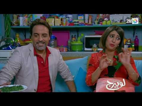 برامج رمضان : لوبيرج - الحلقة 24