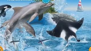 Морские обитатели для детей. Морские животные. Кто живет на дне океана. Развивающее видео для детей