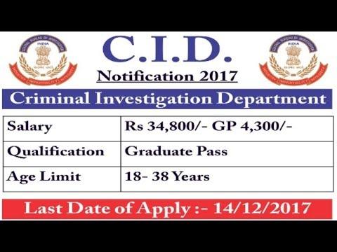Criminal Investigation Department (CID) Recruitment 2017   Latest Govt Jobs   Sarkari Naukri