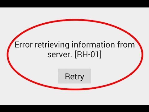 how to fix error retrieving information from server rh-01