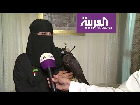 عذاري الخالدي أول صقارة في السعودية  - نشر قبل 3 ساعة