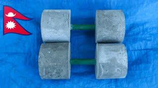 How to Make Dumbbells at home - Making 10KG dumbbell | Anish Fitness