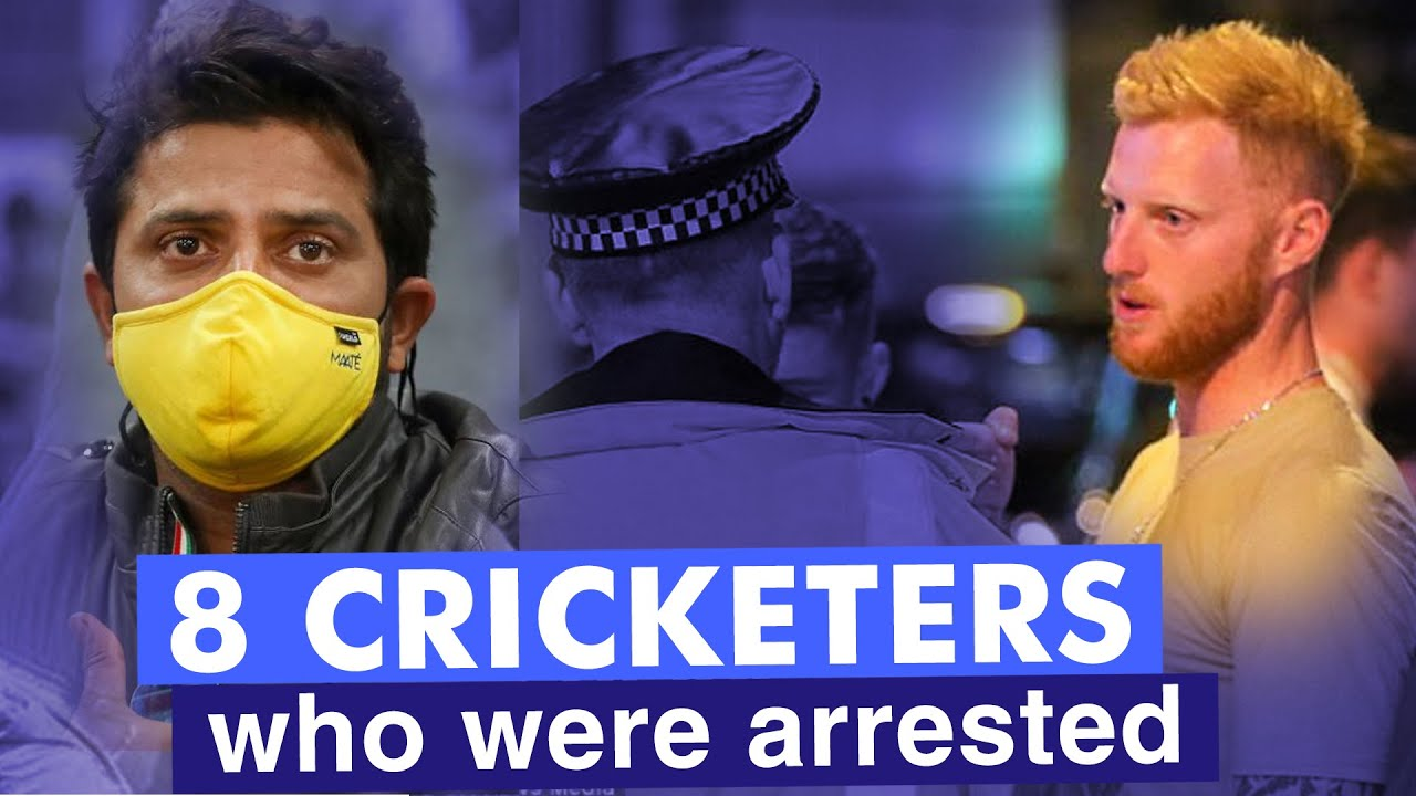 8 Cricketers who were arrested for weird reasons