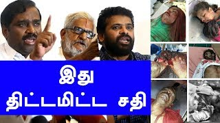 This is Planned Dismay Activity – Firing Speech Of Velmurugan | Sterlite Protest