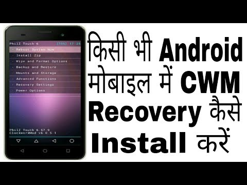 How to flash cwm recovery in micromax q350 | Flash almost in any