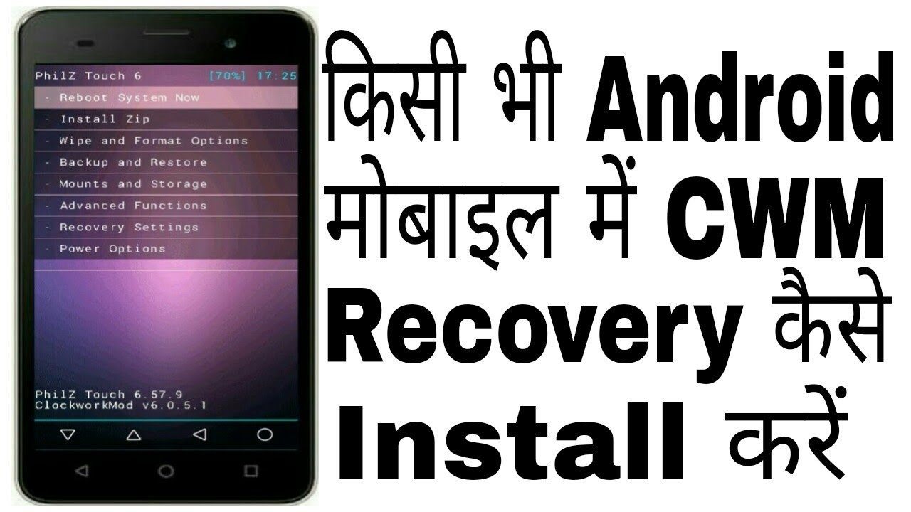 How to flash cwm recovery in micromax q350 | Flash almost in any micromax  android mobile [Hindi]