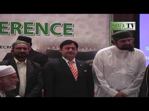 Bahrain and Pakistan National Anthems