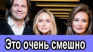 Почему  Все смеются над дочкой Дмитрия Маликова  Последние новости СЕГОДНЯ !