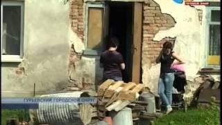 Каталог - PN39 ru
