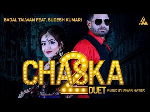 CHASKA DUET  2 - OFFICIAL VIDEO - BADAL TALWAN - SUDESH KUMARI Latest punjabi songs 2017