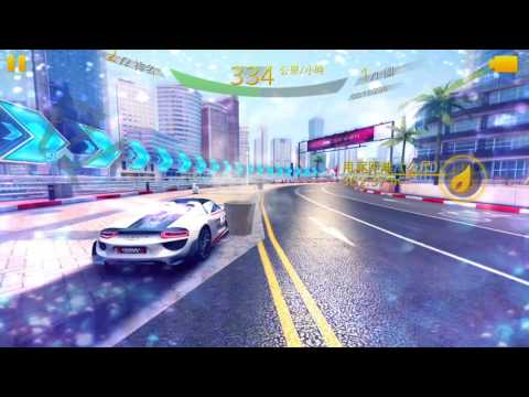 asphalt 8 porsche 918 spyder with weissach package edd ace race rose of t. Black Bedroom Furniture Sets. Home Design Ideas