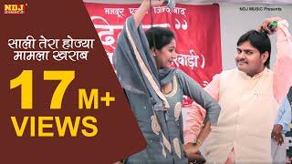 साली तेरा होज्या मामला ख़राब   Suresh Gola   Dinesha   Latest Ragni Rasiya Haryanvi 2018   NDJ Music