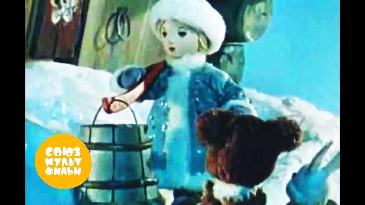 Мультфильм Сказка о Снегурочке