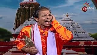 Badi Pala Mancha Ep 70 | କୃଷ୍ଣ-ଦୁର୍ୟୋଧନ ଯୁକ୍ତି | Krishna-Duryodhan Yukti Part 2